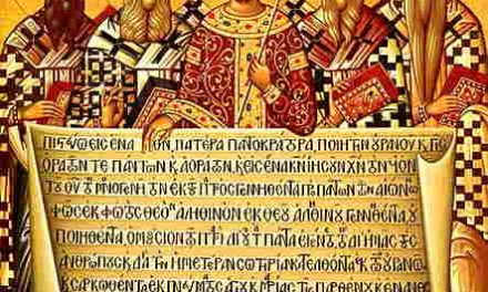 <thrive_headline click tho-post-1174 tho-test-16>The Benefits of Reciting the Nicean-Constantinopolitan Creed – CHS 78</thrive_headline>